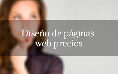 Diseño de páginas web precios