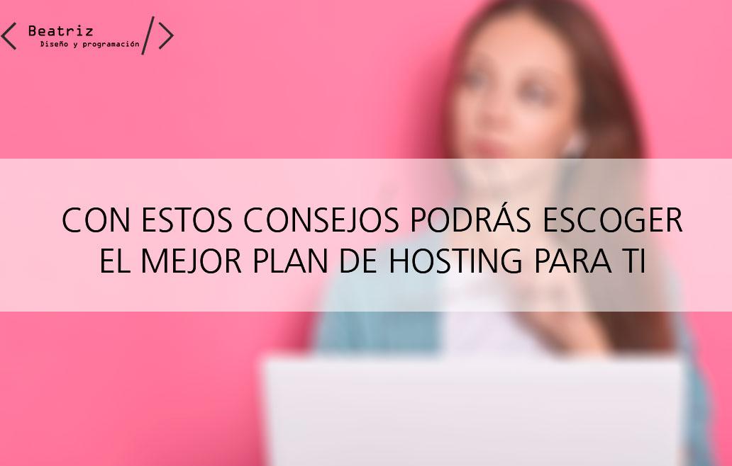 Mejor hosting de España para WordPress