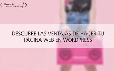 ¿Cuáles son las ventajas de WordPress?